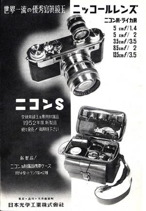 19526s_2