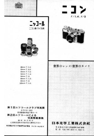 19539s