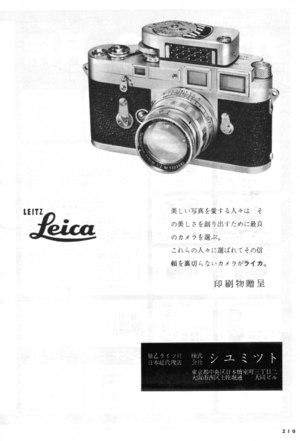 19599s