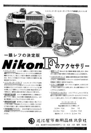 19599fs