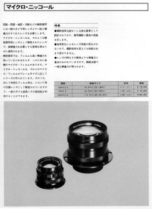 150mmf56s