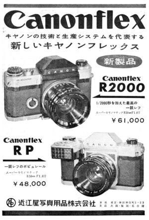 R200019612s