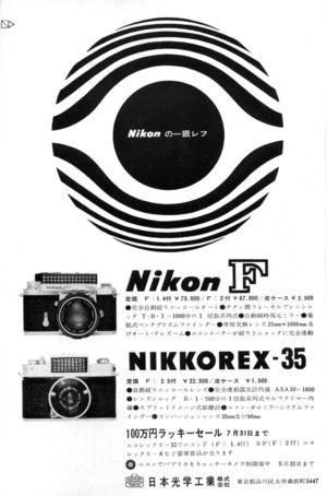 19616100s