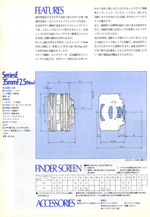 35mmf252s