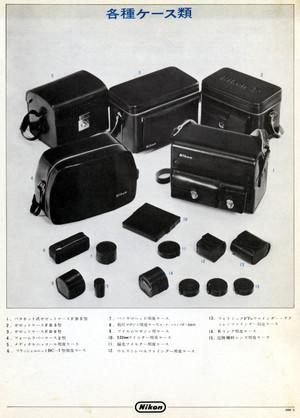 19693s
