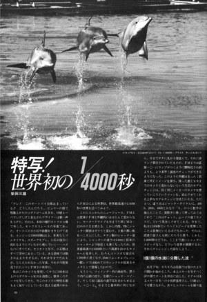 400011s