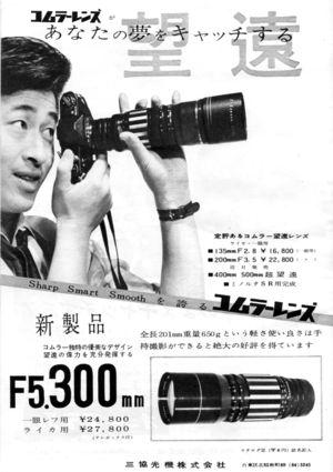 1959300mms