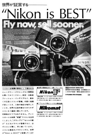 19689s