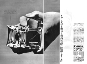 Ft1968s