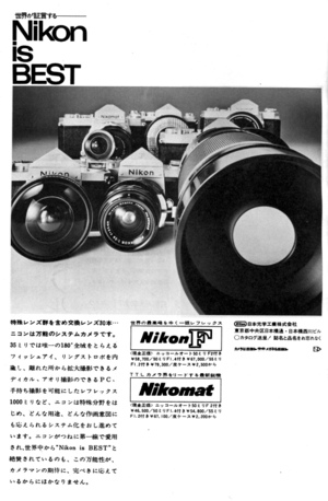 196811s