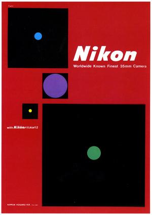 Nikon1955s