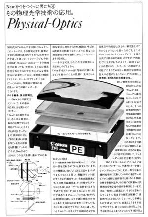 198381s