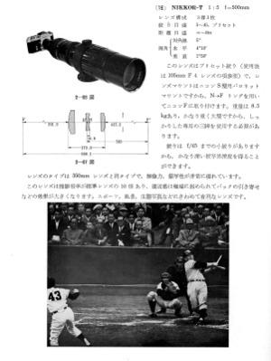 50cmf52s