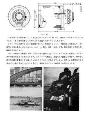 50cmf52s_2
