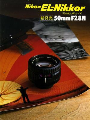 50mmf28n1s