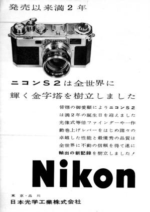 S219571s