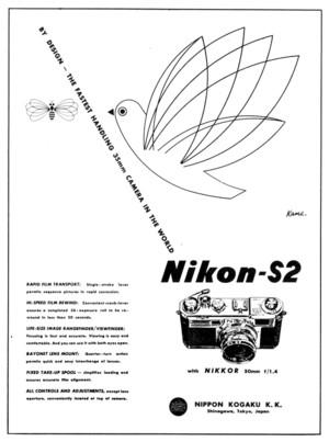 195456s2ad1s