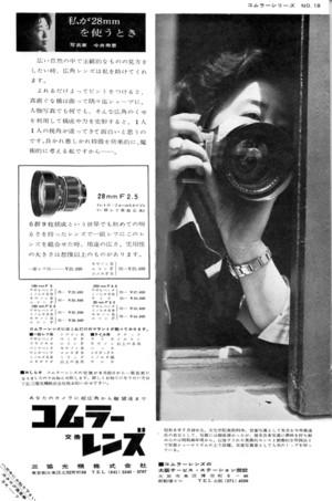 28mms