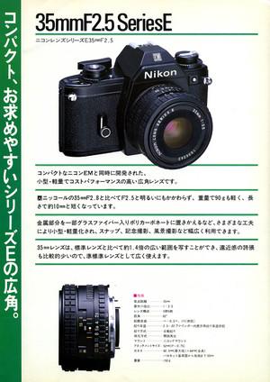 35mmf251s