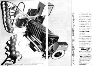 196910s
