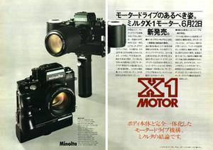 X1motors2