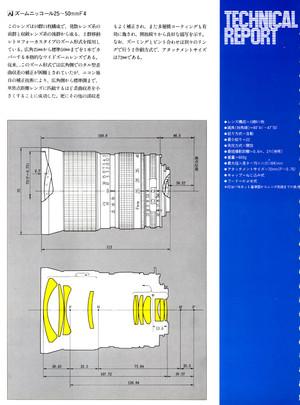 Ai25502s