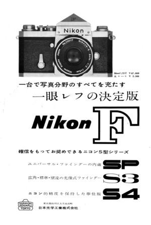 19597s