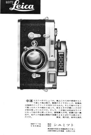 19591s