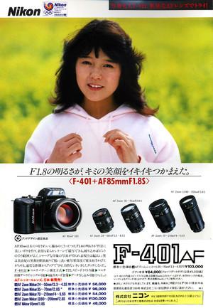 F401_19884s