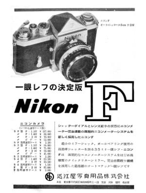 19597fs