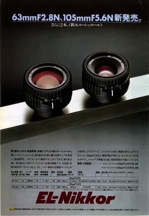 19805s