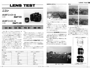 Af20mm35mm12s