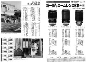 198510_35135s
