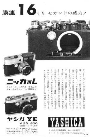 19596iiils