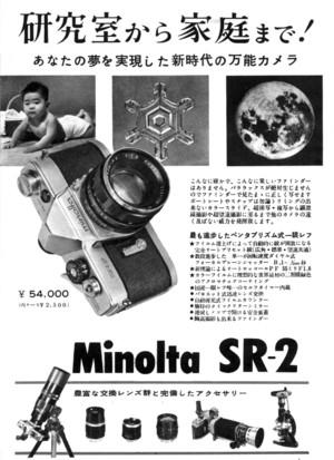 19592_sr2s