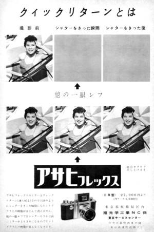 19576iib