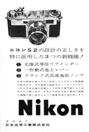 S219574s
