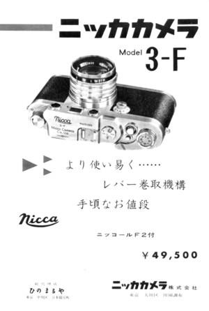 3f195712s