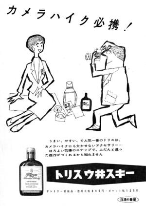 19574s