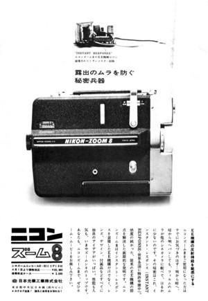 19644s