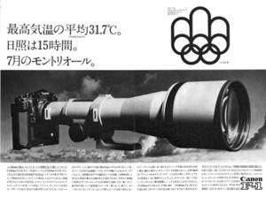 Fd800mmf56s