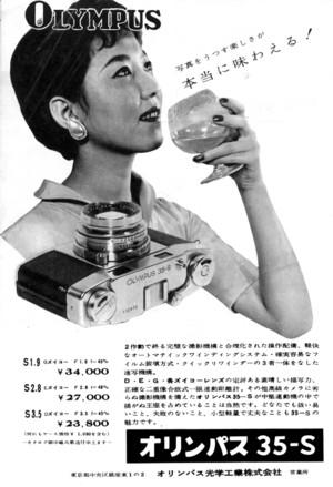 19573_olympus35ss