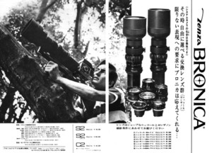 19709s