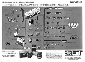 Ft19714s