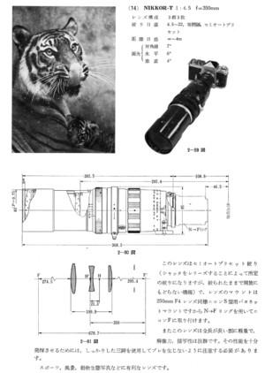 35cmf45s
