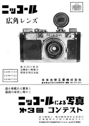 195412s