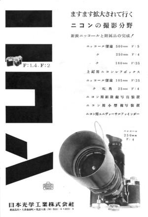 19549s