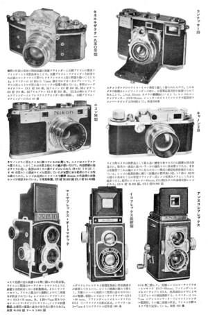 Nikonm1950s