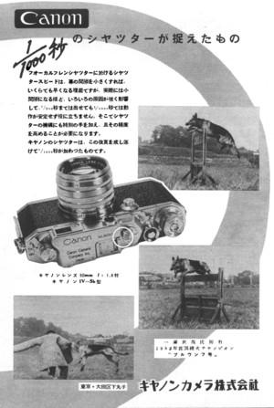195312s