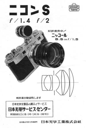 19537s